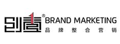 广州市创壹广告设计有限公司
