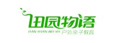 广州田园物语网络科技有限公司