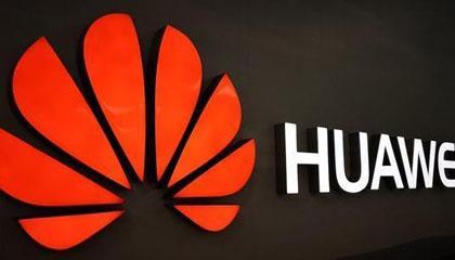 午报   华为宣布已获25份5G商业合同;腾讯回应早起签到骗局