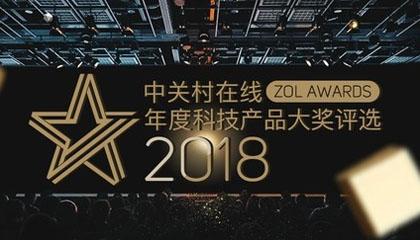 LG Display CSO面板技术获2018年度产业创新大奖
