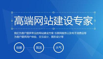 网站建设公司的生存即为艰难, 应当如何面对?广州增城网络公司
